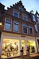 Haarlem - rijksmonument 18899 - Anegang 13 20121110.jpg