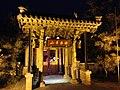 Haidian, Beijing, China - panoramio (214).jpg