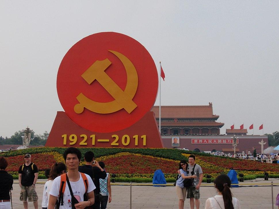 HammerSickle Tiananmen