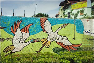 Hanoi Ceramic Mosaic Mural - Mural panel with waterfowl.