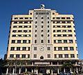 Havana Art Deco (8993581690).jpg