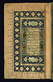 Haydar al-Husayni - Illuminated Double-page Incipit - Walters W6422A - Full Page.jpg