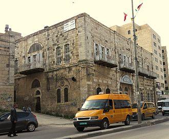 Hebron University - Hebron University Museum