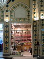 Hedayat Little Bazaar- Near Holy shrine of Imam Reza - Mashhad 05.JPG