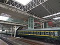 Hefei Railway Station 20170610 055338.jpg
