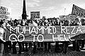 Helsinki-protest-Pahlavi-1970.jpg