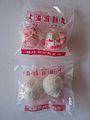 Heng Fai Brand Jiuqu (Chinese Yeast Balls) 2.jpg