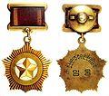 Hero of DPRK Soviet made.jpg