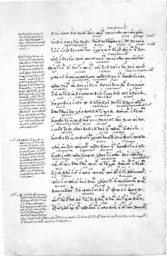 Theogony - Fourteenth-century Greek manuscript of Hesiod's Theogony with scholia written in the margins