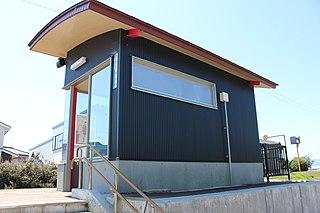 Higashi-Nojiri Station Railway station in Tonami, Toyama Prefecture, Japan
