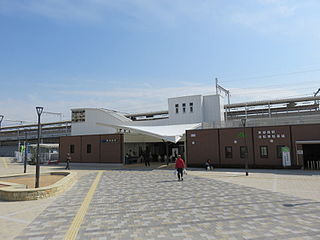 Higashi-Himeji Station Railway station in Himeji, Hyōgo Prefecture, Japan