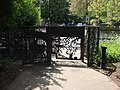 Highgate Wood, Archway Gate entrance - geograph.org.uk - 1588897.jpg