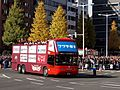 Hinomaru-Sendai Bus OP-12 Rakuten Eagles Victory Parade 2013.jpg