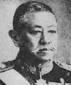Kanji Kato