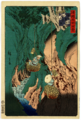 Hiroshige II - Kishu kumano iwatake tori - Shokoku meisho hyakkei uncropped.png