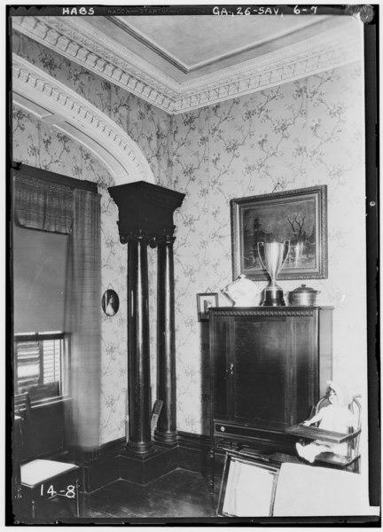 Savannah Dining Room Set