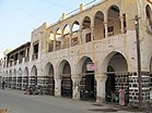 Historic centre Massawa.JPG