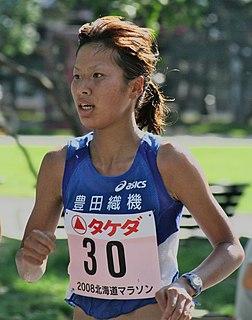 Hitomi Niiya Japanese long-distance runner