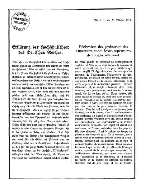 File:Hochschullehrer1914.djvu