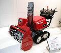 Honda HSS1170i Snow blower.JPG