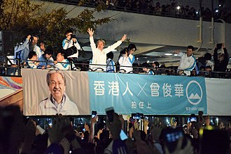 John Tsang - Tsang's campaign rally on 24 March in Edinburgh Place, Central was attended by around 3,500 supporters.