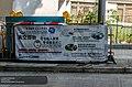 Hong Kong (16347929624).jpg