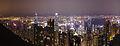 Hong Kong from Victoria peak.jpg