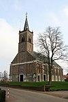 foto van Dorpskerk met deels uit de voorgaande kerk afkomstige, en deels uit de bouwtijd stammende interieur-onderdelen