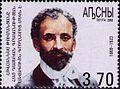 Hovhannes Tumanyan 2003 Abkhazia stamp2.jpg