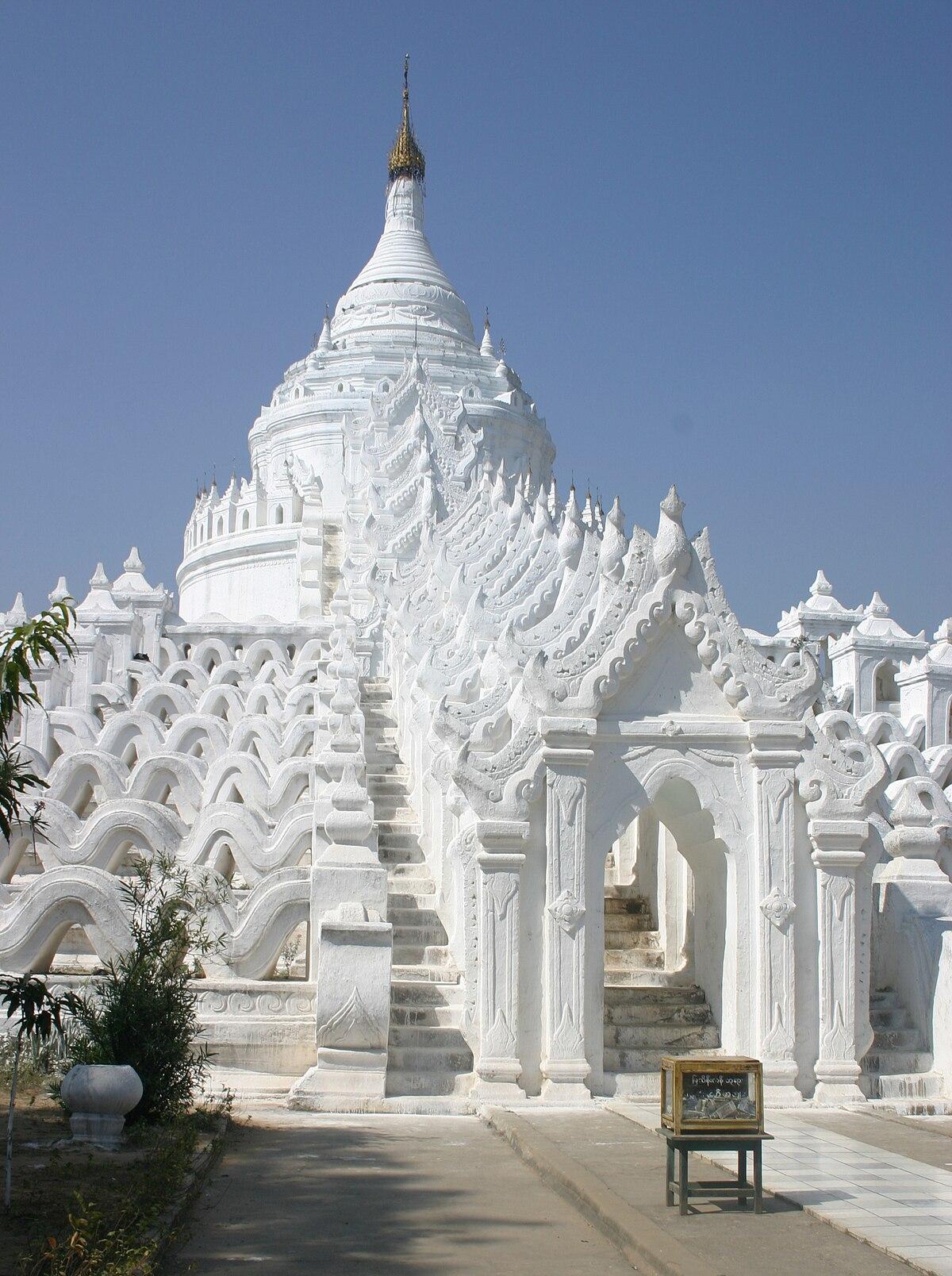 Hsinbyume Pagoda - Wikipedia
