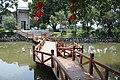 Huadu, Guangzhou, Guangdong, China - panoramio (114).jpg