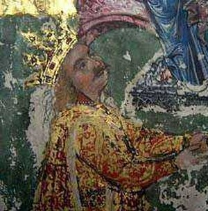 Stephen III of Moldavia - Miniature from the 1473 Gospel at Humor Monastery