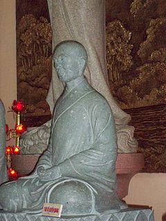 Huyền Quang