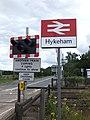 Hykeham railway station - DSCF1479.JPG