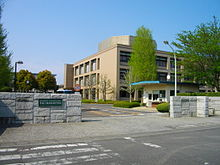 Ibaraki National College of Technology.JPG