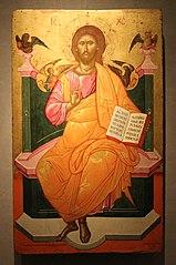 Ο Χριστός ένθρονος (1664) Βυζαντινό Μουσείο Αθηνών