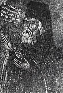 Jeremias III of Constantinople Patriarch of Constantinople