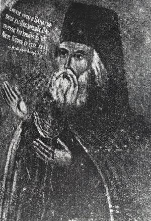 Jeremias III of Constantinople - Image: Ieremias iii
