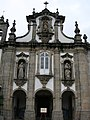 Igreja da Misericórdia de Guimarães.jpg