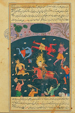 Jinn - Image: Imam Ali and the Jinn