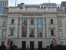 ImmigrationMuseumMelbourne01.jpg
