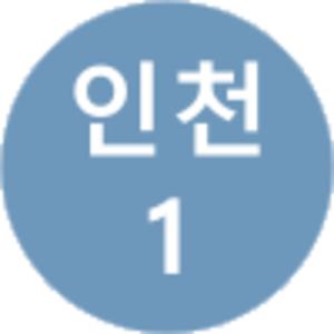 Incheon Subway Line 1 - Image: Incheon Metro Line 1