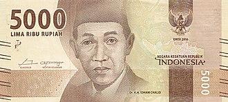 Idham Chalid - Image: Indonesia 2016 5000r o