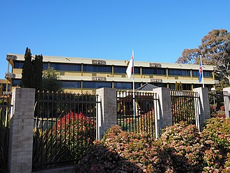 Embassy of Indonesia, Canberra - Image: Indonesian Embassy in Canberra July 2014