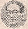 Inoue Mitsuru 1956.jpg