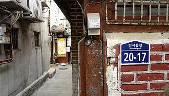 Insa-dong - Insadong back alley