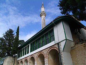 Ioannina - View of the Aslan Pasha Mosque.