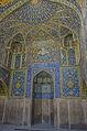 Isfahan, Masjed-e Shah 32.jpg