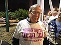 Israel Zinger.jpg