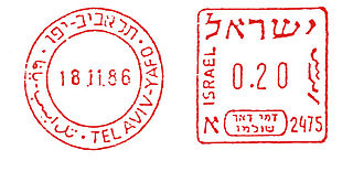 Israel stamp type CD4.jpg